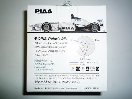 P1020142